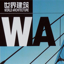 World Architecture Magazine